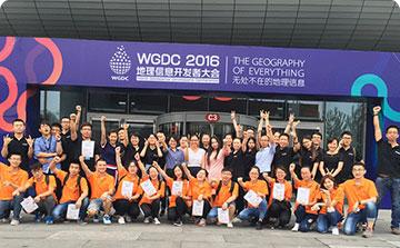 WGDC2016
