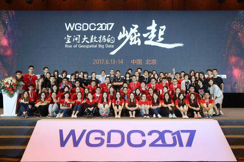 WGDC2017